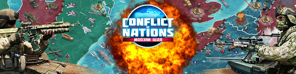 how to play war of nations